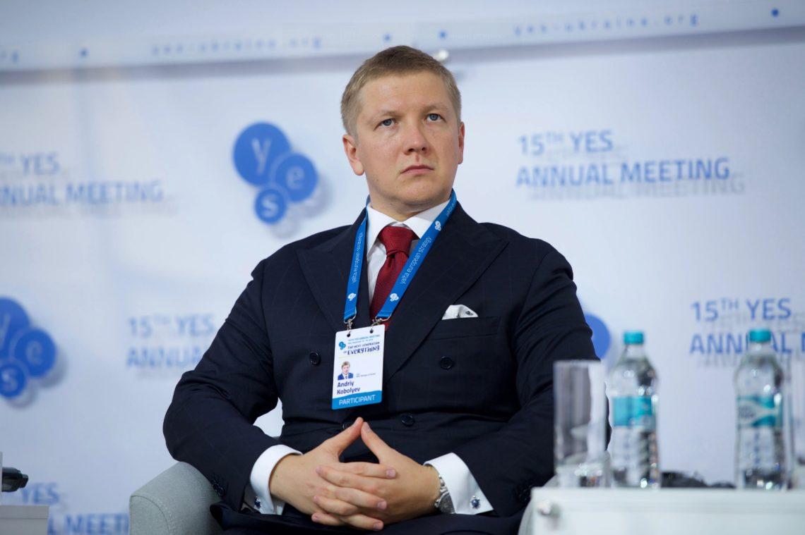 ВУкраинском государстве главу «Нафтогаза» наказали за великодушные премии штрафом в60 долларов
