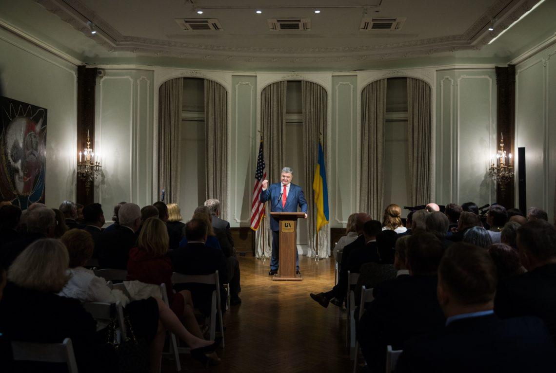 Порошенко вручил награды представителям украинской общины вСША