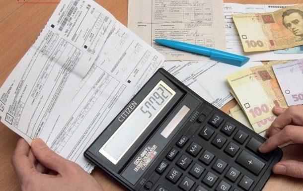 Украинцы должны закоммуналку 38 млрд грн