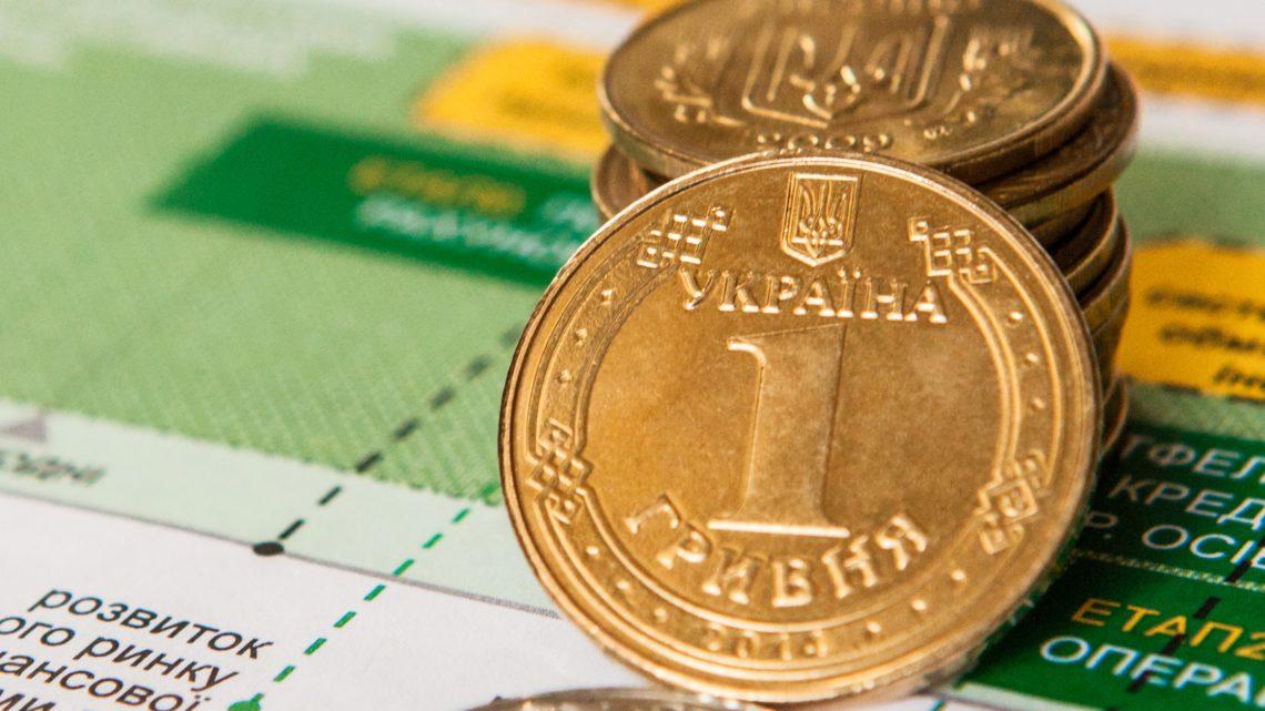 Средневзвешенный курс по операциям с наличной иностранной валютой составил покупка- 28,16 грн  доллар продажа- 28,00 грн  доллар