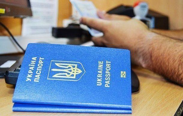 Украина ухудшила свою позицию врейтинге паспортов