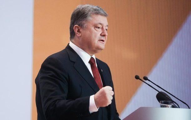 Специалисты Всемирного банка предсказали Украине 100 лет отставания отсоседей