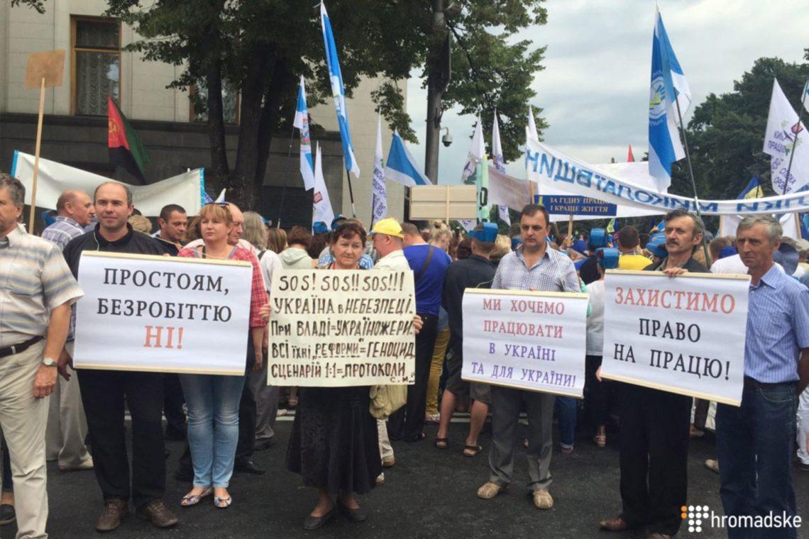 Митинг профсоюзов вКиеве: движение нацентральных дорогах затруднено