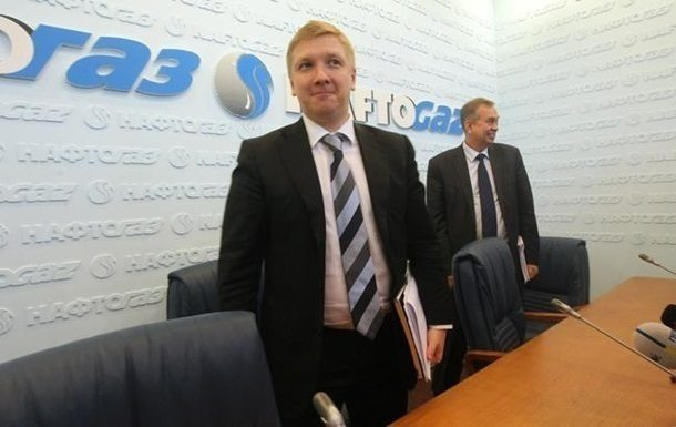 Глава Нафтогаза также отметил что пока не видел окончательной версии постановления правительства о повышении цены на газ