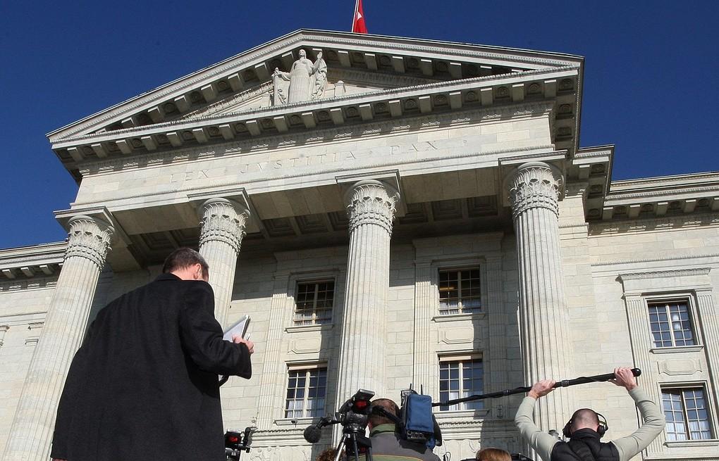 стоит дом спортивного арбитражного суда в швейцарии фото что фото погоны