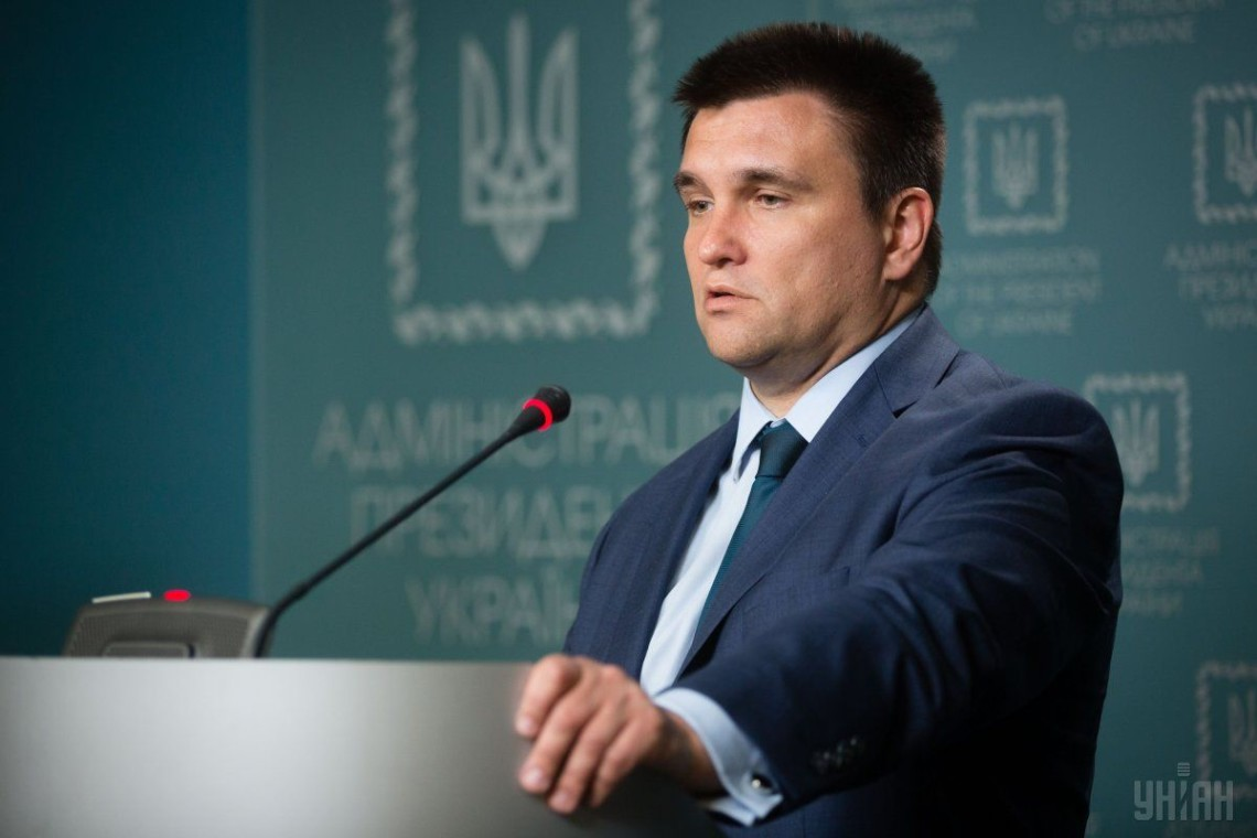 МИД прокомментировал предложение Климкина сдавать русские паспорта