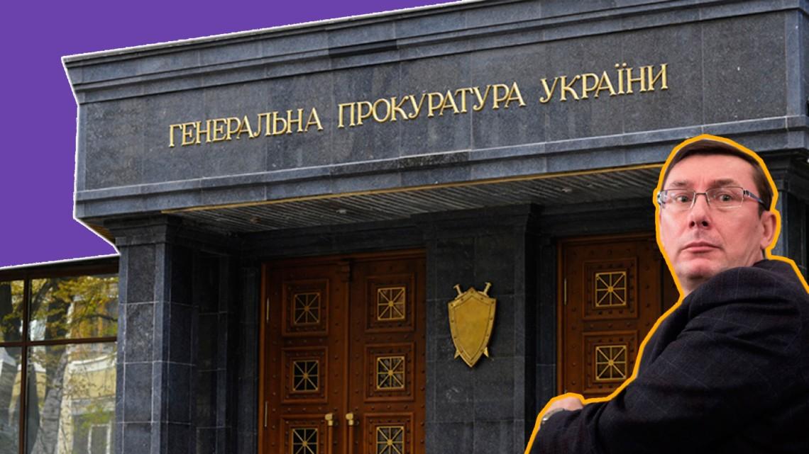 https://media.slovoidilo.ua/media/publications/8/74242/74242-1_large.jpg