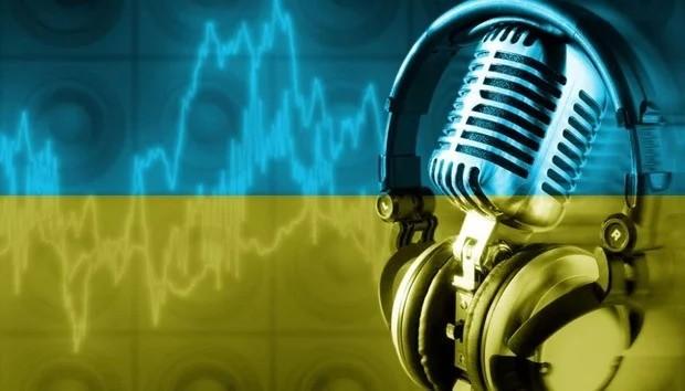 Жизнь вгосударстве Украина : Нарадио увеличилась  квота песен наукраинском