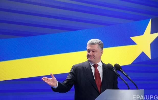 Президент України Петро Порошенко подякував США за рішення щодо розширення санкцій проти Росії і закликав світ наслідувати цей приклад.