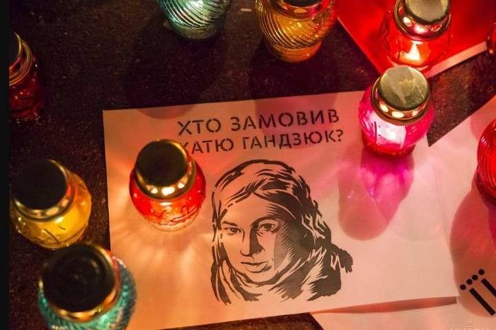 Луценко заявив, що замовники вбивства активістки Катерини Гандзюк будуть встановлені, і очікує наступного тижня успіхів СБУ у цьому.