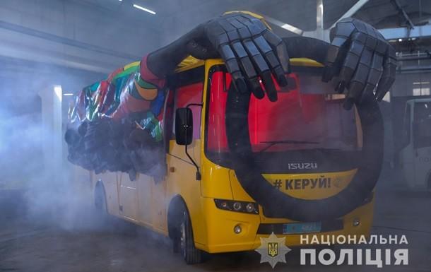 Національна поліція випустила на дороги України «некерований автобус-привид» в пошуках кращого водія.