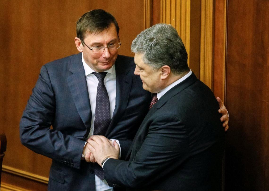 Президент України Петро Порошенко не прийняв заяву генерального прокурора Юрія Луценка про відставку з посади.