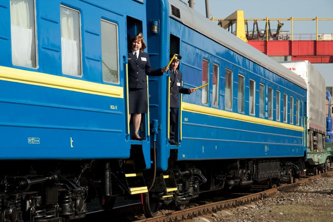 Укрзализныця изменила график поездов наДонбасс иХерсон