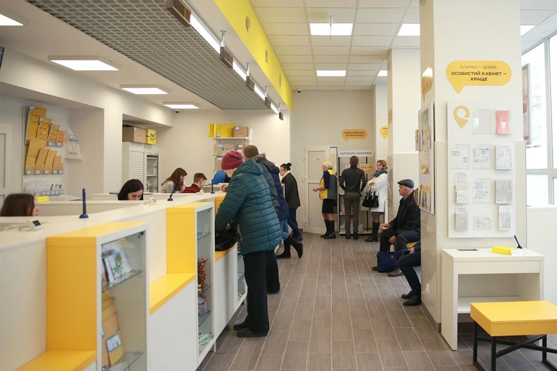 Сельские отделения Укрпочты незакроют— Порошенко иПерцовский