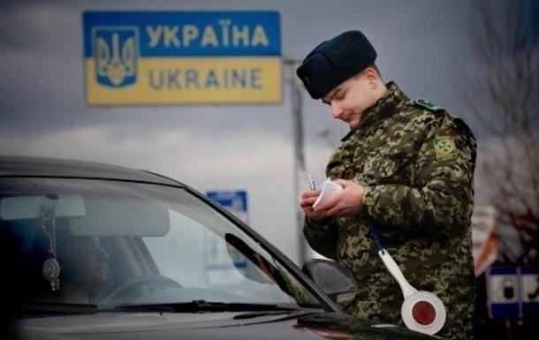 Украина запретила иностранцам ездить вКрым