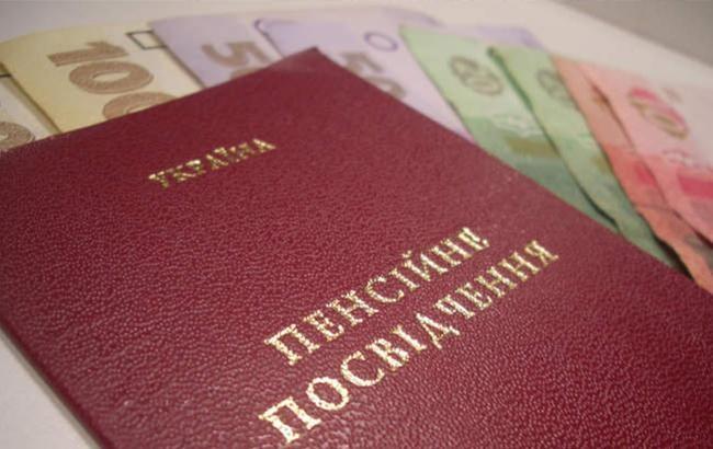 С1декабря украинским пенсионерам «накинули» 62 гривни