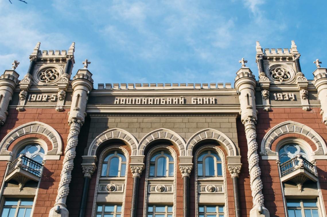 НБУ оштрафовал Укрсоцбанк на30 млн грн  занарушения всфере финмониторинга