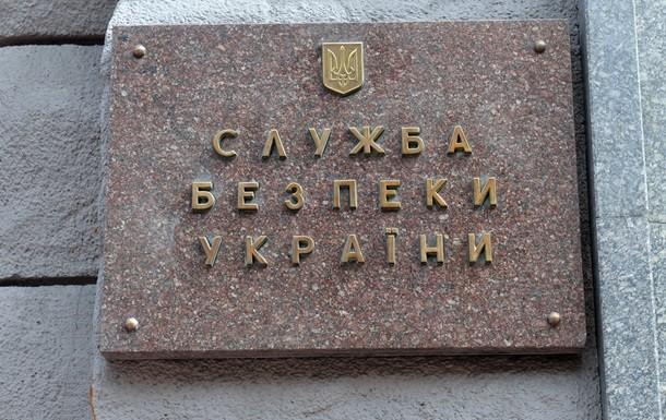 ВЖитомирской области прошли обыски усвященников