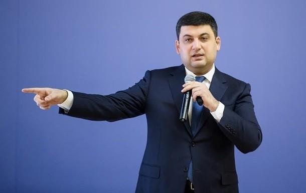 Володимир Гройсман має до кінця року встигнути відкрити 26 кардіоцентрів і завершити переговори про ЗВТ з Туреччиною.