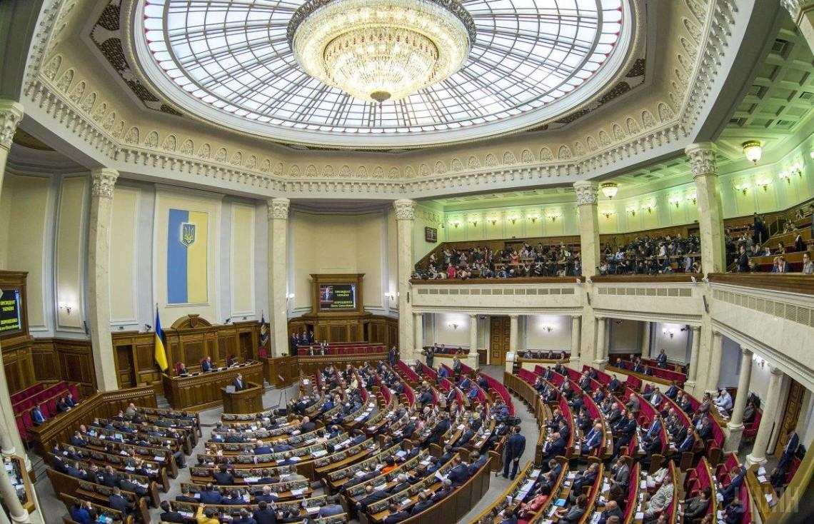 Верховна Рада підтримала рішення про розірвання Договору про дружбу з Росією. За це рішення проголосували 277 депутатів.