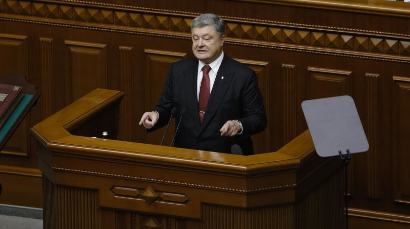ВВерховную раду внесен проект обращения кПорошенко об оповещении войны Российской Федерации