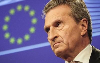 Еврокомиссар Эттингер: «Северный поток-2» уже неостановить