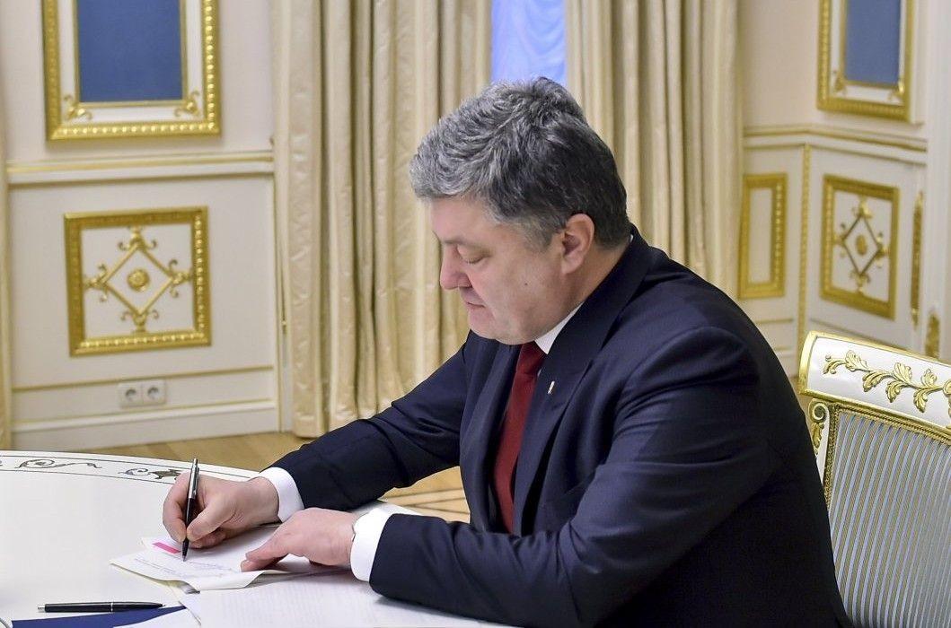 ВУкраинском государстве официально вводится трехлетнее бюджетное планирование— Перспектива