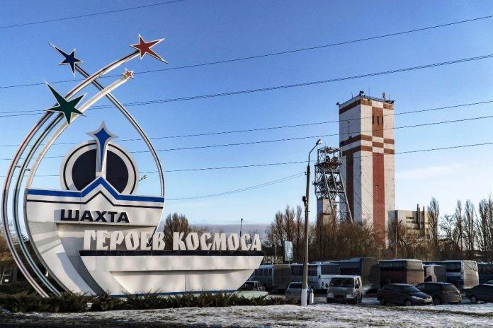 На шахте имени Героев космоса в Павлоградском районе Днепропетровской области произошла вспышка метана