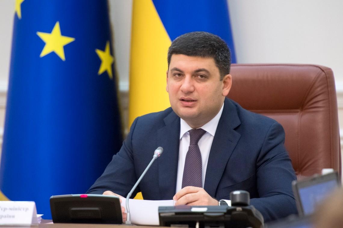 В 2019 году правительство продолжит строительство дорог, поддержку АПК - фермеров и сельхозмашиностроения, внедрение новой украинской школы.