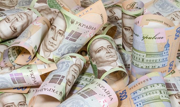 Инфляция вУкраинском государстве — НБУ сохранил прогноз на 2019-й год