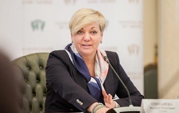 ВНАБУ открыли дело против Гонтаревой иПасенюка