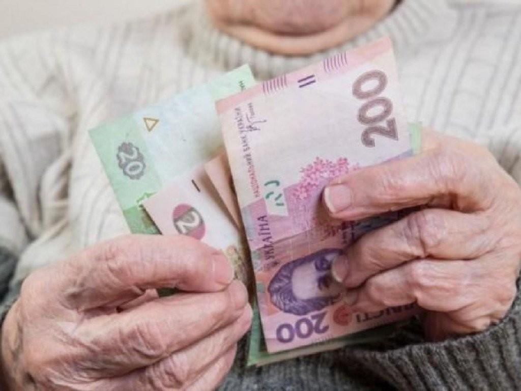 ВМинсоцполитики обещали поднять пенсии еще одной группе населения