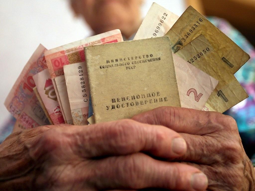 ВПенсионном фонде поведали, кому инасколько повысили пенсии с1марта