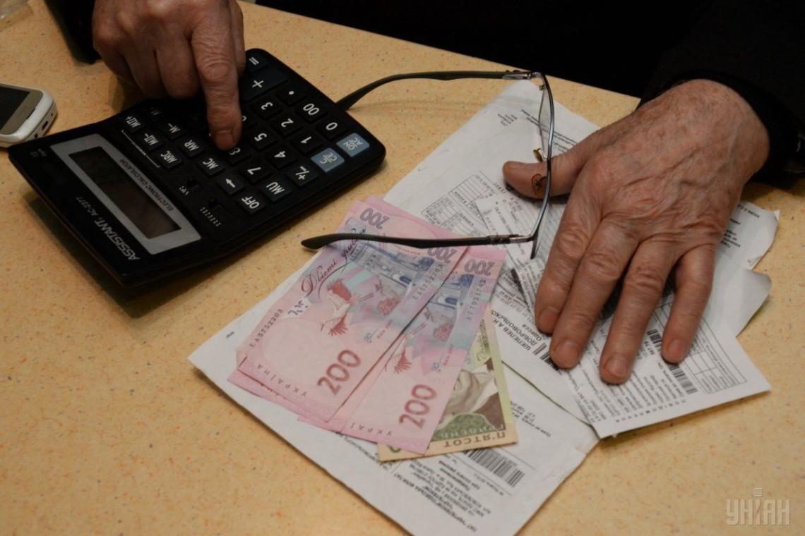 формы оплаты кредита