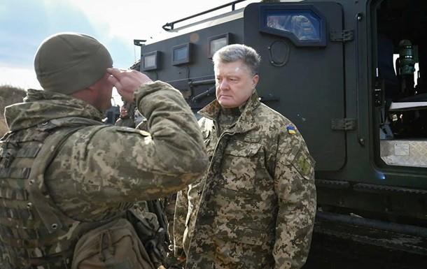 Порошенко встретился с солдатами Азова наДонбассе