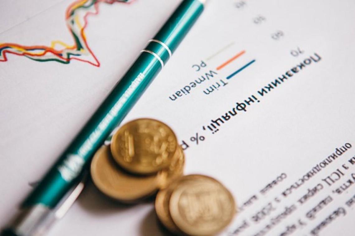 Центробанк допускає посилення інфляційного тиску через монетизацію субсидій, індексацію пенсій і збільшення інших соціальних витрат.