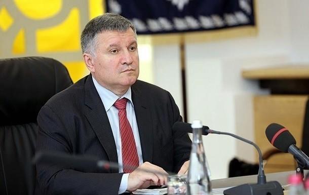 Ляшко сорвал совещание Кабмина итребует отставку Коболева