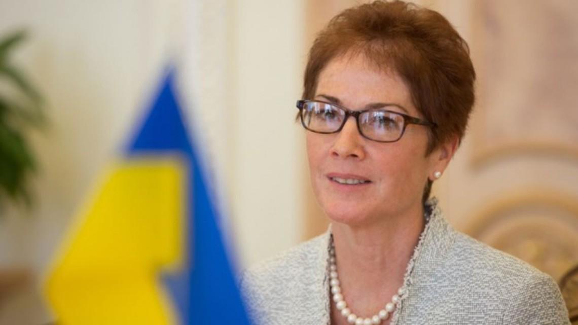 Посольство США вУкраинском государстве раскритиковало устав Нафтогаза