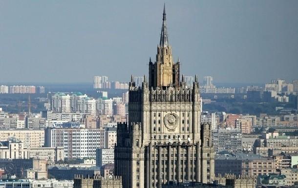 ВРФ вновь передумали посылать  в государство Украину  наблюдателей навыборы