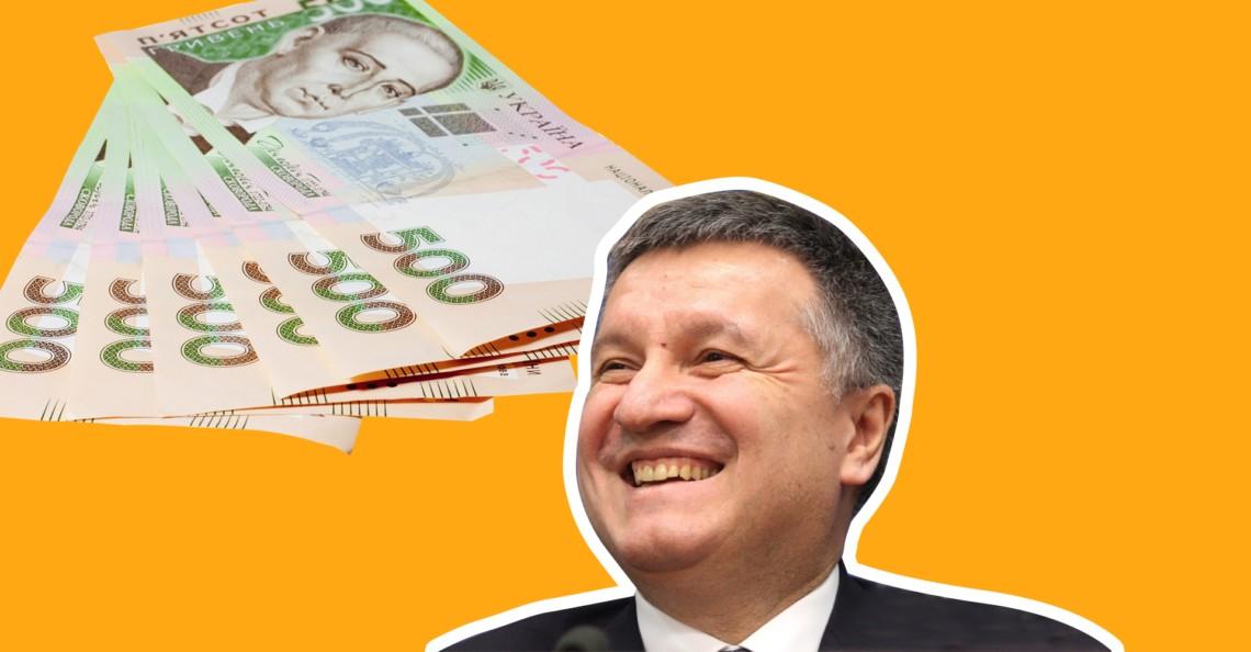 Усі заступники міністра минулого місяця отримали премії – від 26 до 44 тисяч гривень. Голова МВС залишився без премії.