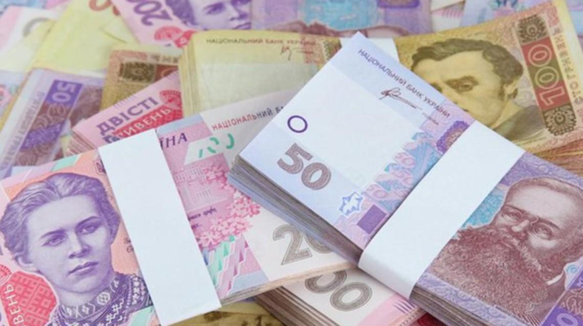 """Результат пошуку зображень за запитом """"Зарплати антикорупціонерів: скільки в березні заробили очільники НАБУ, НАЗК та ДБР"""""""