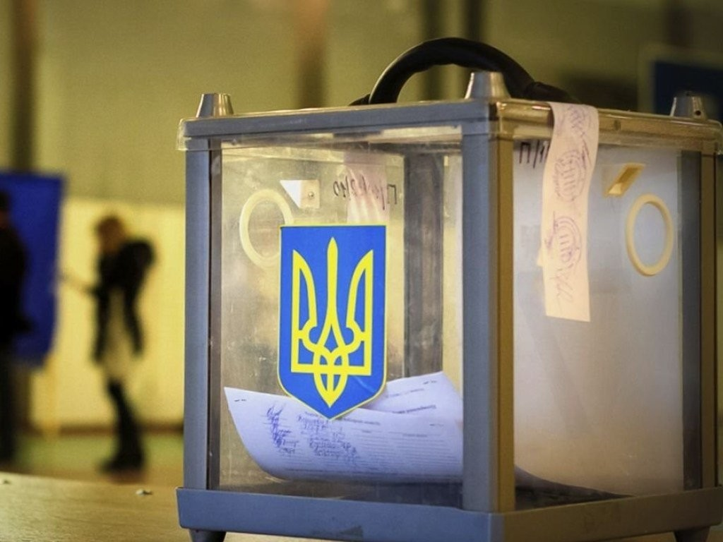 Склад окружної виборчої комісії з виборів Президента України територіального виборчого округу № 186