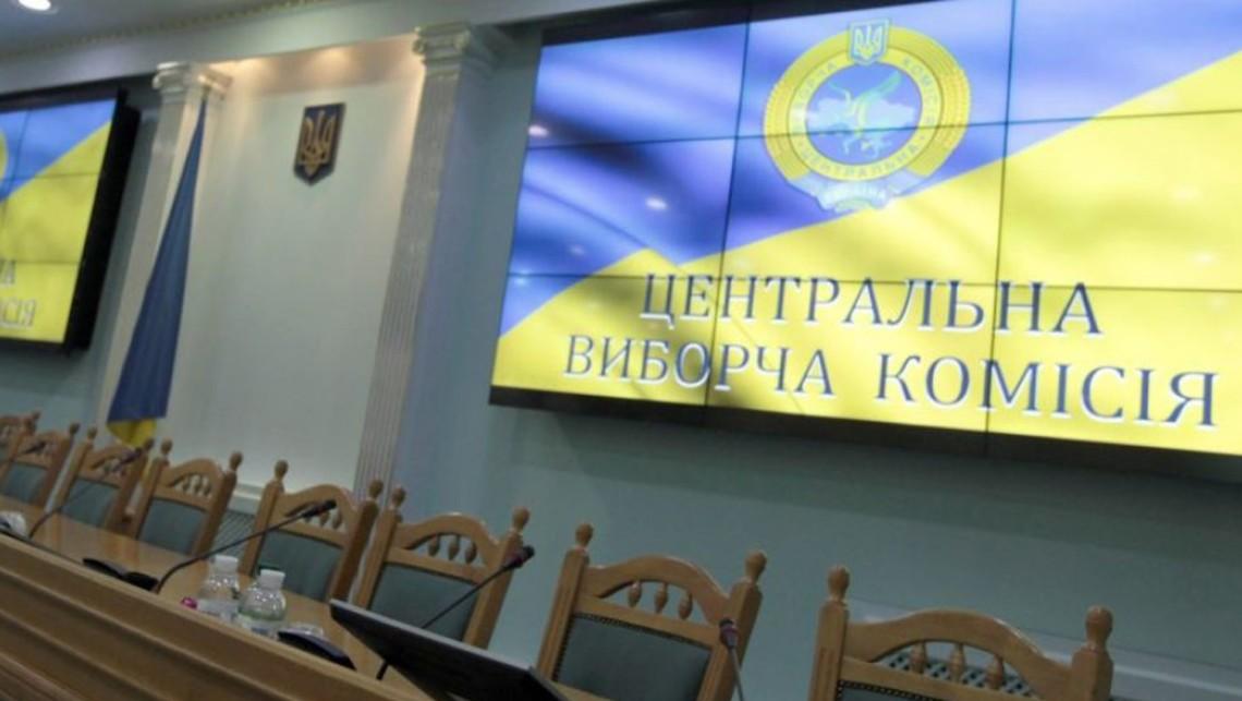Выборы на Украине: Второй Тур. Онлайн-трансляция 21 апреля 2019