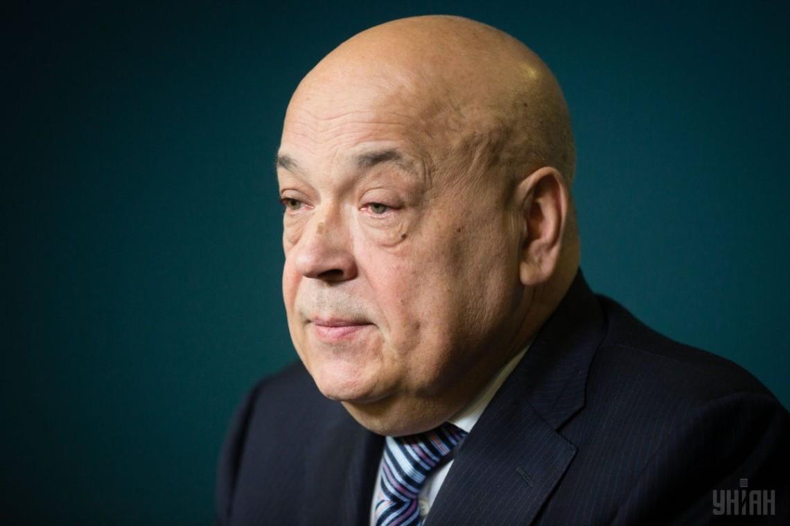 Председатель Закарпатской областной государственной администрации Геннадий Москаль подал заявление об увольнении с должности.