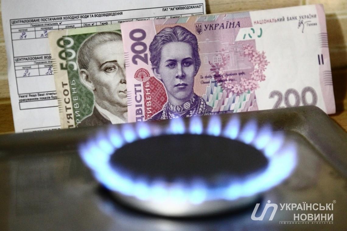 Національна акціонерна компанія Нафтогаз України підвищила на травень ціни на природний газ для промислових споживачів та установ.