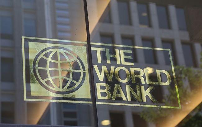 Світовий банк назвав головні реформи в Україні