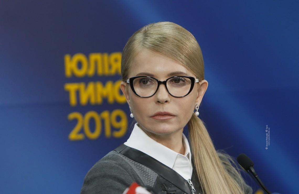 """Результат пошуку зображень за запитом """"Тимошенко заборгувала своїй команді більш ніж 250 млн – ЗМІ"""""""