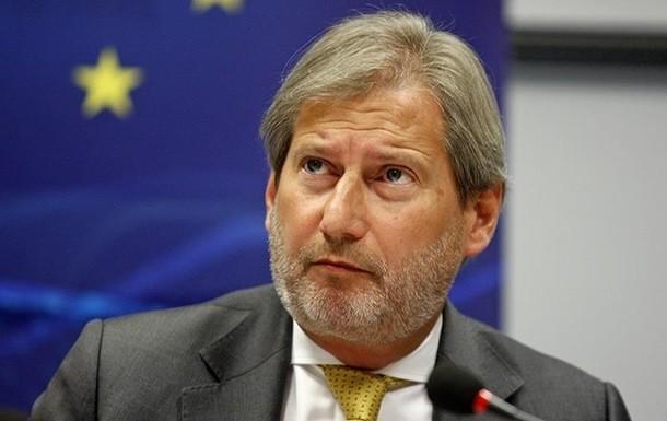 Зеленский перечислил приоритеты напосту президента государства Украины