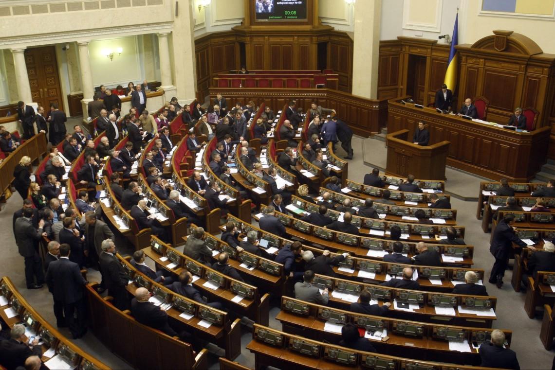 Рада утвердила отчет ВСК по убийству Гандзюк и нападениям на активистов