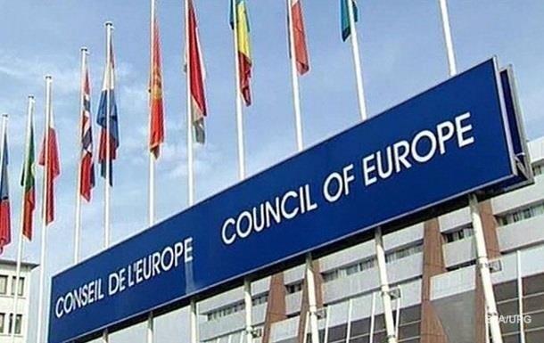 У Раді Європи підтримали проект рішення, у якому відкривається шлях для повернення Росії в організацію.